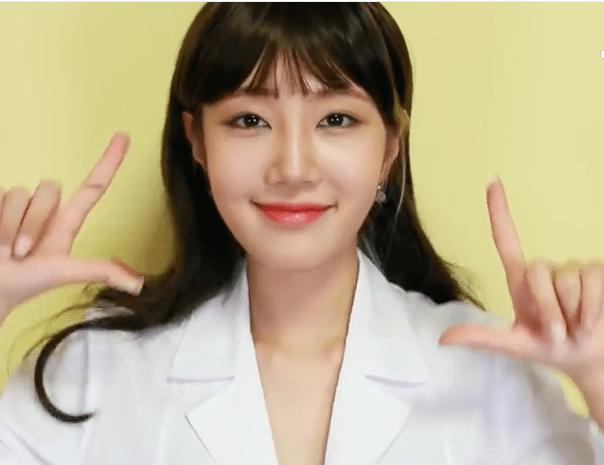 <닥터스> 박신혜 메이크업