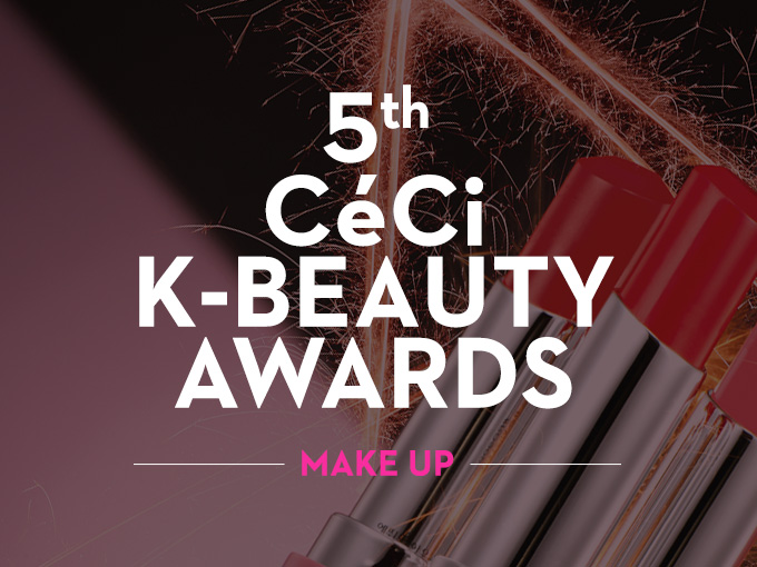 2017 CéCi K-BEAUTY AWARDS #메이크업