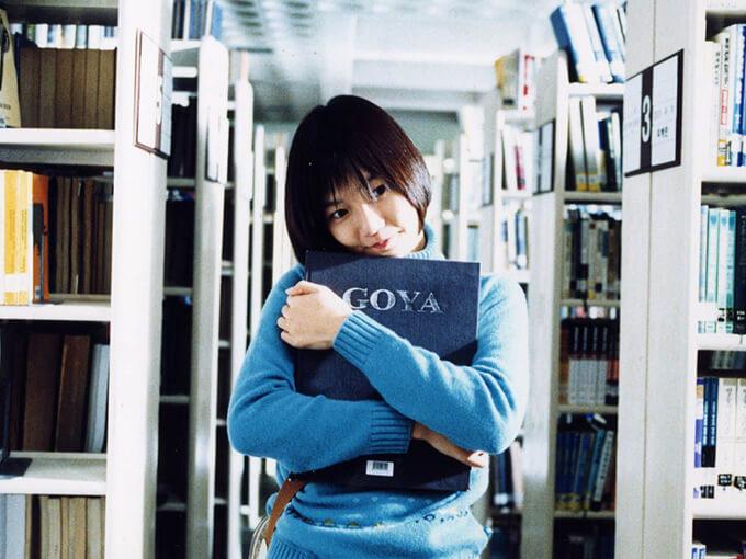도서관에서 설렜을 때