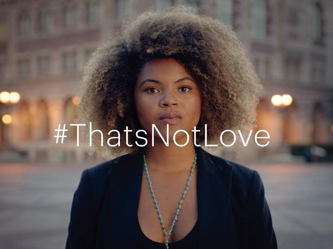 데이트 폭력을  반대하는 캠페인들