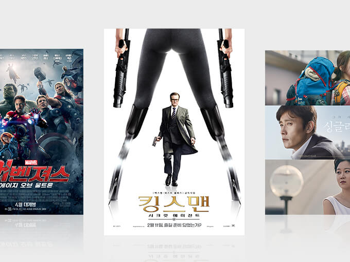방콕각! 설 특선 영화 라인업