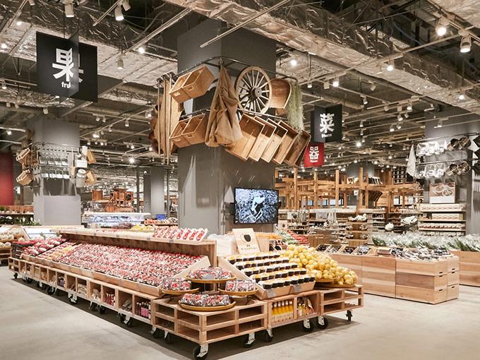 무지 슈퍼마켓 가봤니?
