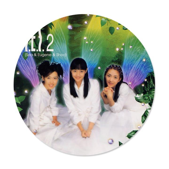 2집 'S.E.S. 2'(1998)