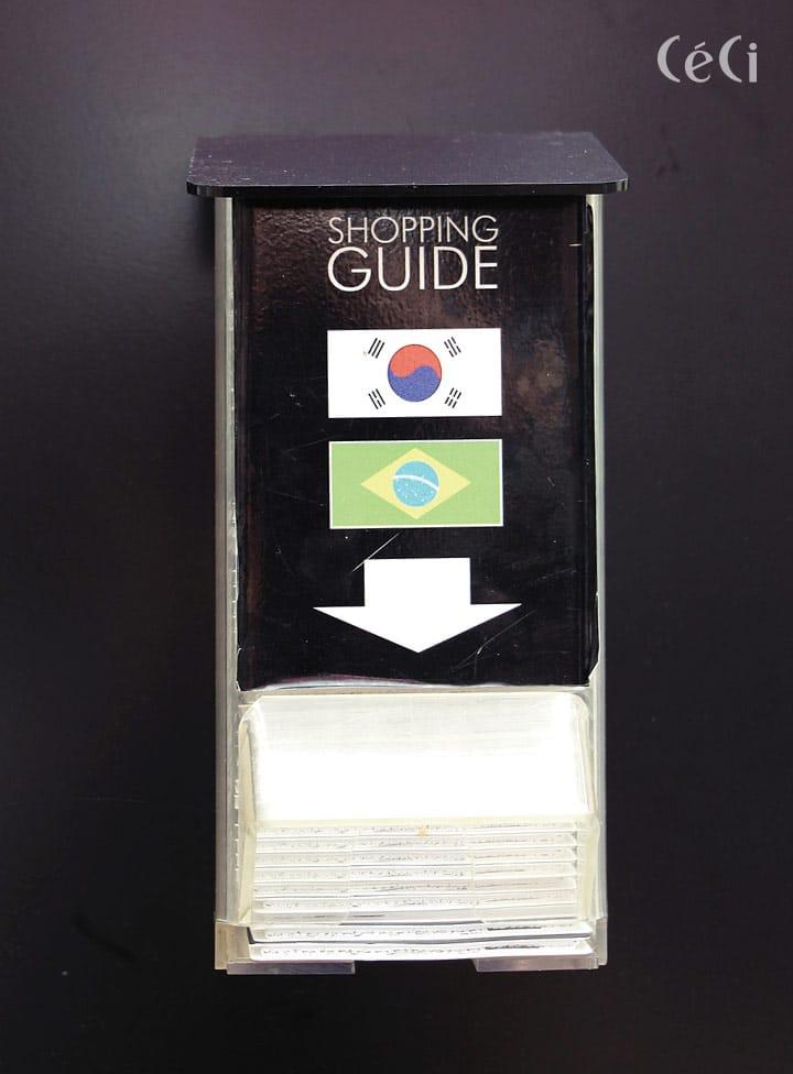 한국어 가이드 맵으로 자유롭게 쇼핑하세요.