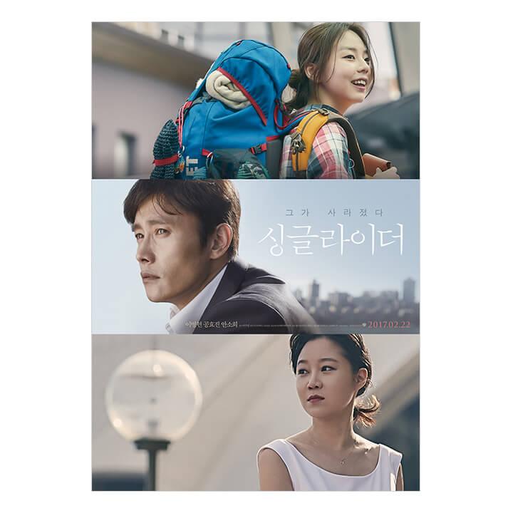JTBC 2월 15일 23시 30분