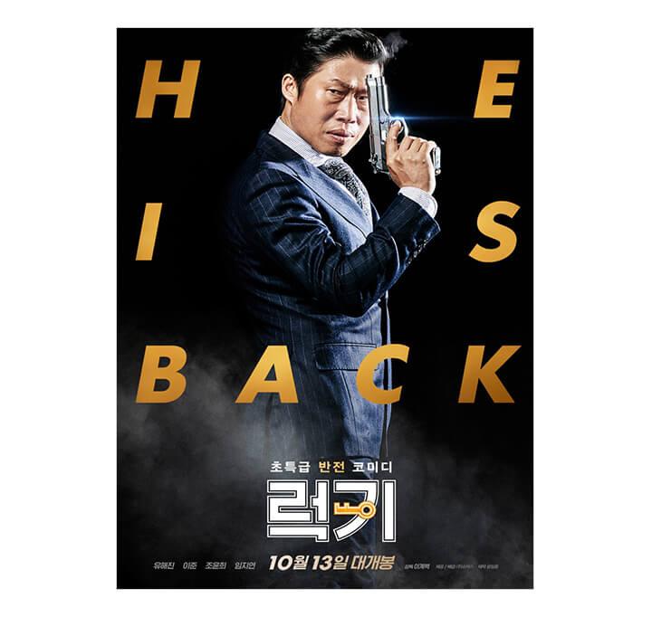 KBS 2TV 2월 15일 17시 25분